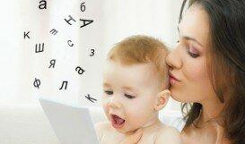Научить ребенка говорить