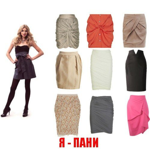 Летние юбки | Модные юбки