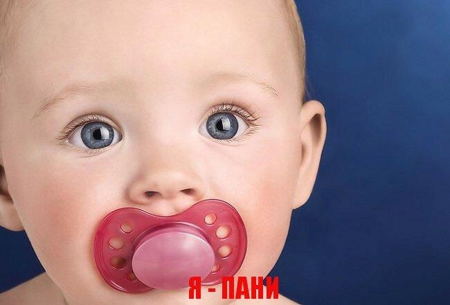 Как отучить ребенка от соски комаровский