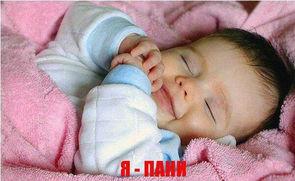 Сколько должен спать новорожденный?