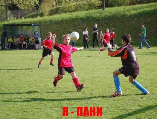 Детские виды спорта