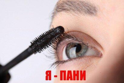 Как красить глаза тушью?