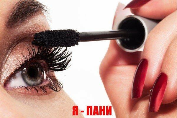 Красить глаза тушью