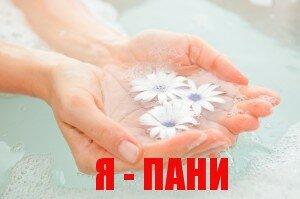 mashe